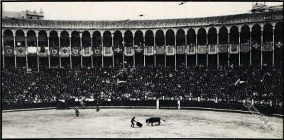 Spanish bullfighting. Matador costume. Spanish national costume