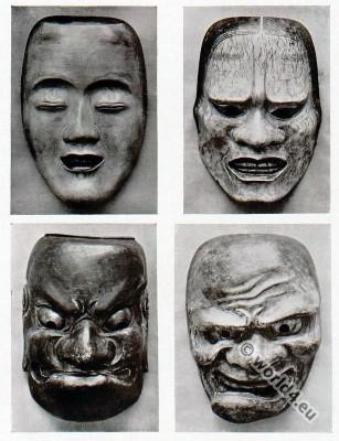 能楽, 能, Noh masks. The blind singer. Semimaru Kimura. Heshimi Akujo. Kurohige by Shigeyoshi .