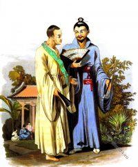 Costumes. Okinawa Japan. Priest. Gentleman. Loo choo.
