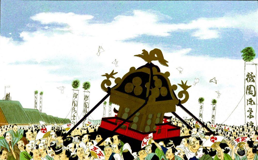 Japanese Festivals, Shinto, Otinta Sama, Kanamara Matsuri,