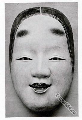 Koomote. Ko-omote. 能楽, 能, Noh mask. Japanese theater masks.
