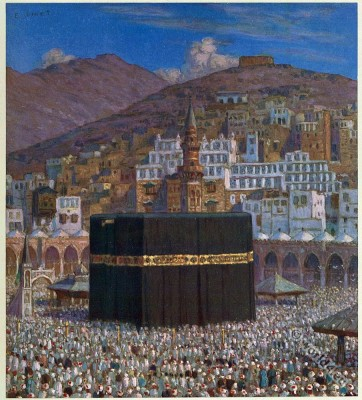 Kaaba, الكعبة. Mekka. Islam. Holy Mosque. The great pilgrimage.