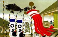 Festival, Birth, Koi, japan symbols, Gongen Sama, fish flag, Matsuri 祭?, Shinto