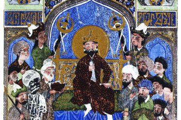 Shahnameh, Persia, Persian art, 15th century,