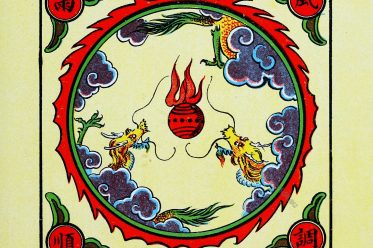 Buddhist, charm, ending, drought, Chinese, superstition,
