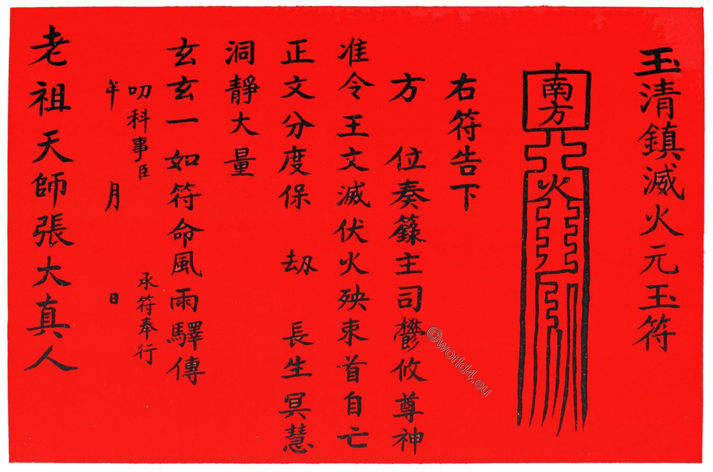 Red, charm, Taoist, protective, formula, house fires, ancient, China, Chinese, superstitions