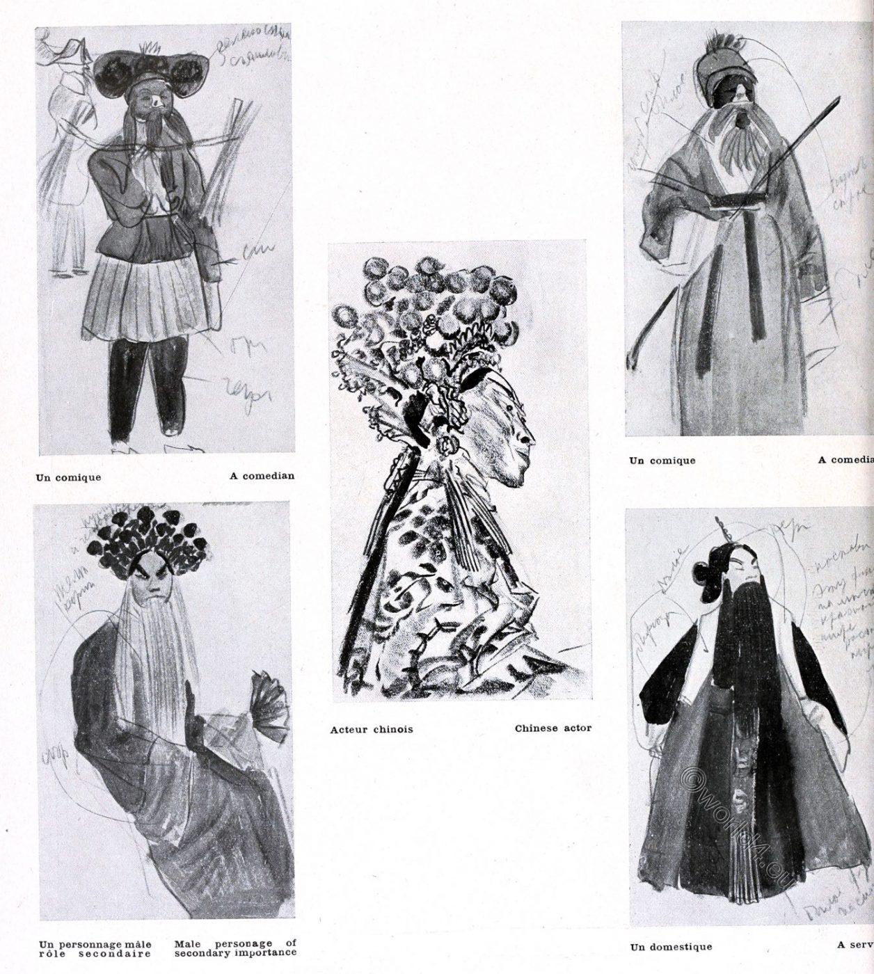China, Theatre, actors, illustration, Alexander Jewgenjewitsch Jakowlew