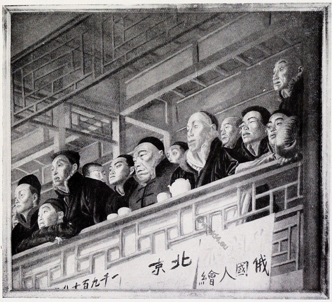 Peking, Beijing, Chinese, Teapots, theatre, Theater,