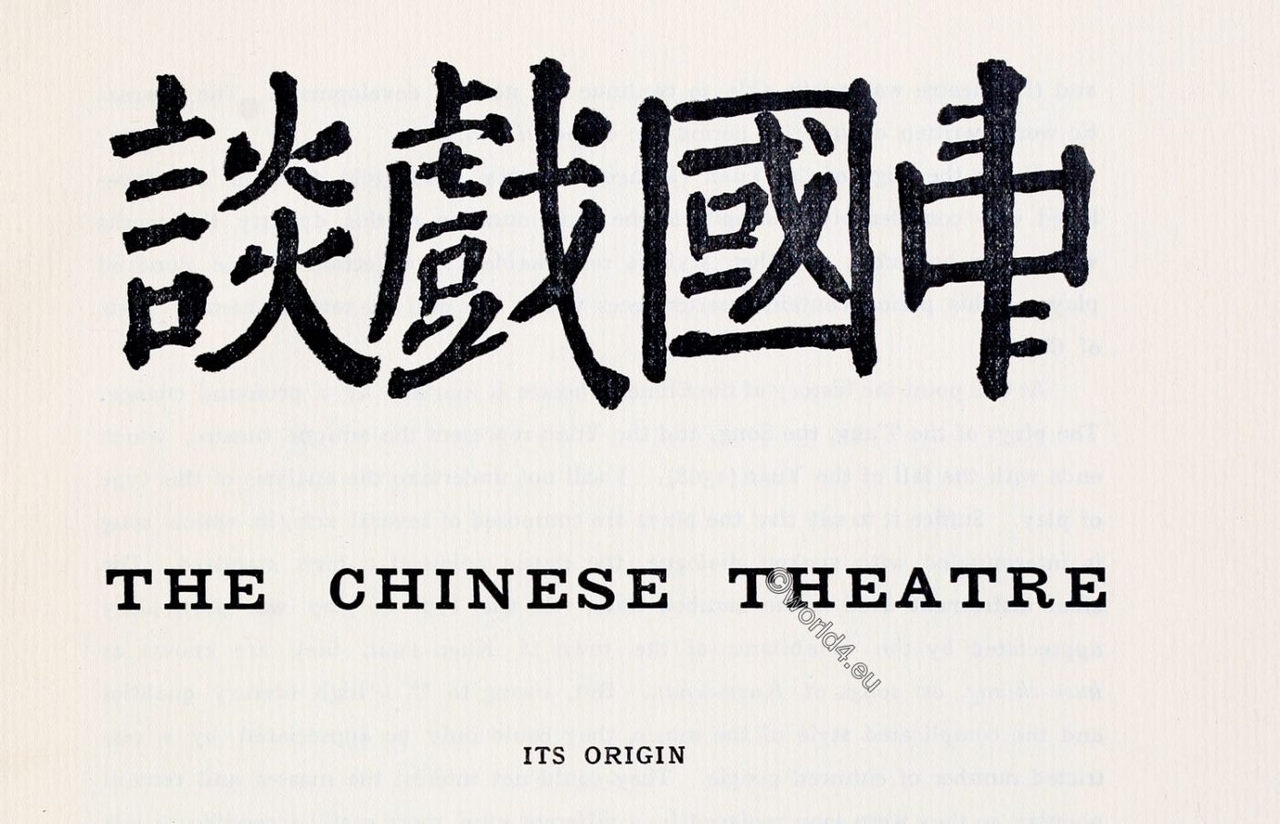 china, culture, chinese, theatre, theater