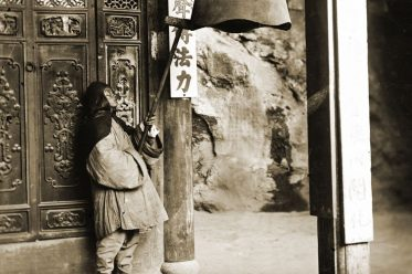 Buddhist, monk, Yuan Fu, Monastery, China, bell
