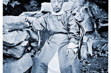 John Thomson, Kung, Yixin, Prince, Gongzhong, China, costume, nobility