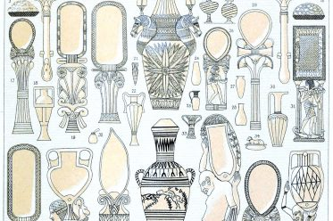 Egyptian, domestic, appliances, amphora, vases, vessels,