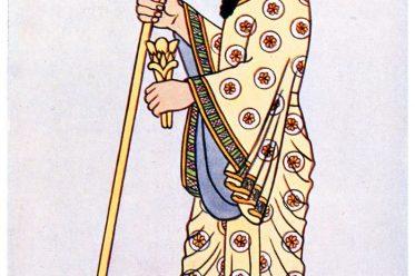 Darius, King, Persia, Ancient, Costume, dress,