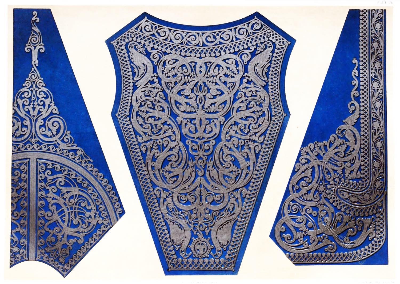 fermeli, Palikar, costume, Greek, Embroidery,