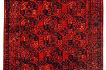 Filpa,Fil-pa, Carpet, Antique, Afghan, Turkoman, Rug,