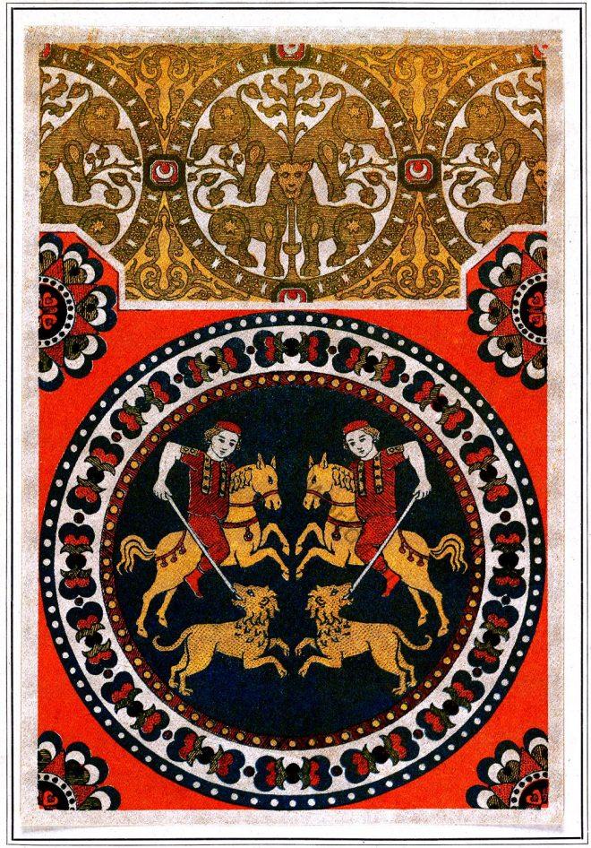 Sassanid, fabrics, middle ages, ornament, design,