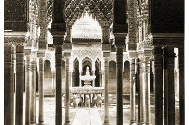 Alhambra, Court, Lions, Granada, Spain, Moorish, Architecture,