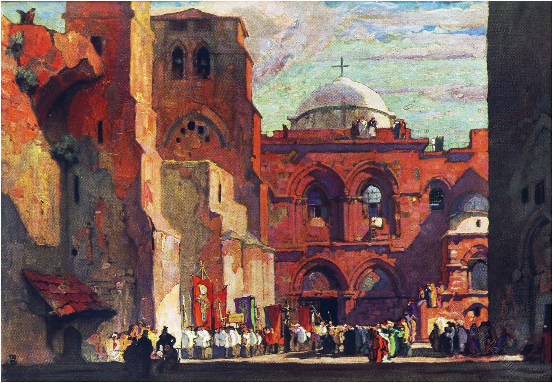 Dean Cornwell, Jerusalem, Church, Holy Sepulchre, Holy Land, Travel, Israel,