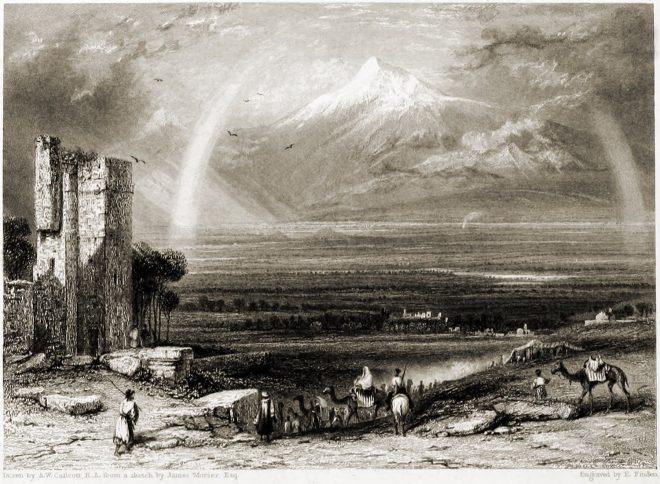 Mount, Ararat, ark, Noah, Bibel, Armenia,