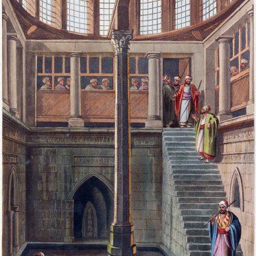 Nilometer, Rhoda, Cairo, architecture,