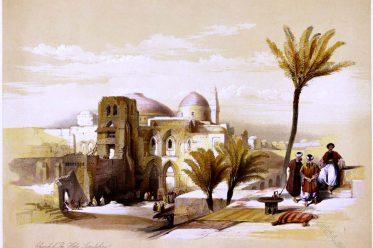 Holy Sepulchre, Jerusalem, Israel, Holy Land, David Roberts,