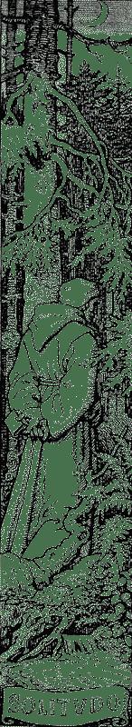 hermit, monk, illustration