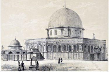 Jerusalem, Kubbet es-Silsileh, Kubbet es-Sakharah, Architecture, Holy, Land, Ermete Pierotti,